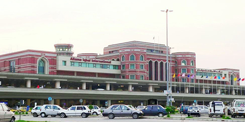 Yatra & Visit of Pakistan Allama Iqbal Airport Lahore